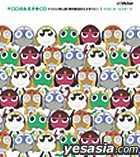 Keroro no Oekaki CD (with Painter Set)(Limited Edition)(Japan Version)