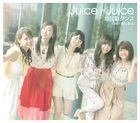 Jidanda Dance / Feel! Kanjiruyo [Type A] (Normal Edition) (Japan Version)
