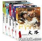 人生剧展-城市异境系列 城市风里的光 、淑女之夜、公主与王子、大路 、我的微电影 (DVD) (台湾版)