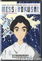 Miss Hokusai (2015) (DVD) (US Version)