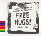 FREE HUGS! [Type B](ALBUM+DVD) (初回限定版) (日本版)