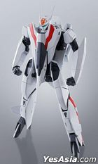 Macross : Hi-Metal R VF-2SS Valkyrie II + SAP (Silvie Gena Custom)