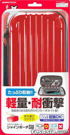 Nintendo Switch Shine Pouch SW (Red) (Japan Version)