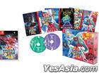 Raiden IV x MIKADO remix (First Press Limited Edition) (Japan Version)