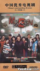 Men (DVD) (End) (China Version)