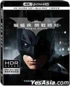 Batman Begins (2005) (4K Ultra HD + Blu-ray + Bonus Blu-ray) (3-Disc Edition) (Taiwan Version)