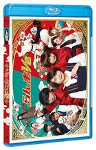 Ranma 1/2 (TV Drama) (Blu-ray) (Japan Version)