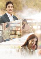 When My Love Blooms (DVD) (Box 1)(Japan Version)