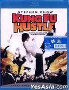 Kung Fu Hustle (2004) (Blu-ray) (Hong Kong Version)