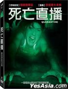 Quarantine (2008) (DVD) (Taiwan Version)