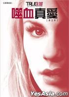True Blood (DVD) (The Complete Five Season) (Hong Kong Version)