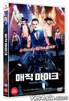 Magic Mike (DVD) (Korea Version)