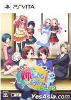 Motto Ne-san Chanto Shiyouyo! + PLUS (First Press Limited Edition) (Japan Version)