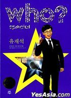 Who? Special Yoo Jae Suk