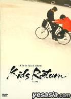 Kids Return (Korean Version)