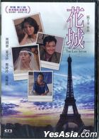 The Last Affair (1983) (DVD) (2019 Reprint) (Hong Kong Version)