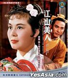 The Kingdom And The Beauty (Blu-ray) (English Subtitled) (Hong Kong Version)