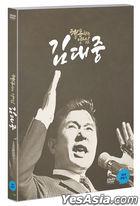 President - Documentary (DVD) (Korea Version)