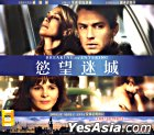 Breaking And Entering (VCD) (Hong Kong Version)