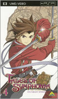 Tales of Symphonia The Animation OVA (UMD) (Vol.4) (Japan Version)