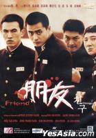 Friend (DVD) (Hong Kong Version)