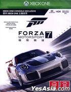 Forza Motorsport 7 (Asian Chinese / English Version)