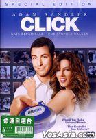 Click (2006) (DVD) (Hong Kong Version)