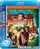 Jumanji (1995) (Blu-ray) (20th Anniversary Edition) (Taiwan Version)