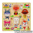 Anpanman : NEW Wood Puzzle (NEW Face Puzzle)