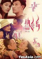 Passion Island (2012) (DVD) (Hong Kong Version)