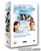 Hotelier (MBC TV Series) (US Version)