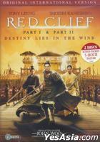 Red Cliff - Part I & Part II (DVD) (Original International Version) (US Version)