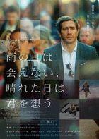 Demolition (Blu-ray)(Japan Version)
