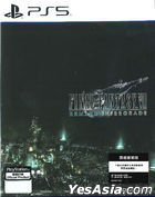 Final Fantasy VII Remake Intergrade (Asian Chinese Version)