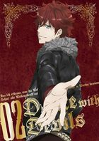 Dance with Devils 2 (Blu-ray+CD) (First Press Limited Edition)(Japan Version)