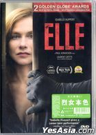 Elle (2016) (DVD) (Hong Kong Version)