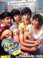 SuckSeed (DVD) (Thailand Version)