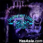 Moon Hee Jun Mini Album - Last Cry