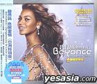 Dangerously In Love (Asian Special Edition) (Taiwan Version)