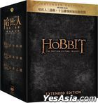 The Hobbit: The Motion Picture Trilogy (DVD) (15-Disc Extended Edition) (Taiwan Version)