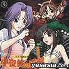 Memo off engekibu Dai 2kai Kouen - Koyomi no Gyakushu (Japan Version)