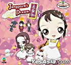 Janggeum's Dream (Part I) (Animation) (Hong Kong Version)