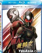 Ant-Man and the Wasp (2018) (Blu-ray) (2D + 3D) (Taiwan Version)
