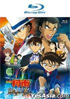 Detective Conan: The Fist of Blue Sapphire (2019) (Blu-ray) (Taiwan Version)