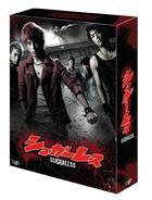 Sugarless Blu-ray Box  [豪華版]  (Blu-ray)(初回限定版)(日本版)