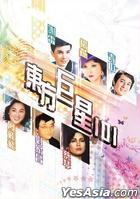 東方巨星101 (6CD)