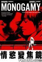 Monogamy (DVD) (Taiwan Version)