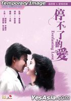 Everlasting Love (1984) (Blu-ray) (Hong Kong Version)