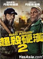 Bad Ass 2 : Bad Asses (2014) (DVD) (Taiwan Version)