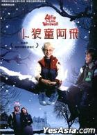 Alfie The Little Werewolf (DVD) (Taiwan Version)